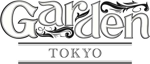 よくあるご質問 | GARDEN TOKYO